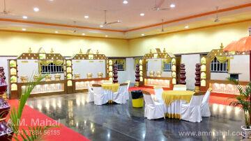 AM Mahal - Banquet Hall - in Erode, Tamilnadu