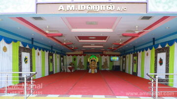 AM Mahal - Entrance - in Erode, Tamilnadu